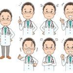 医師を動かす3つの方法