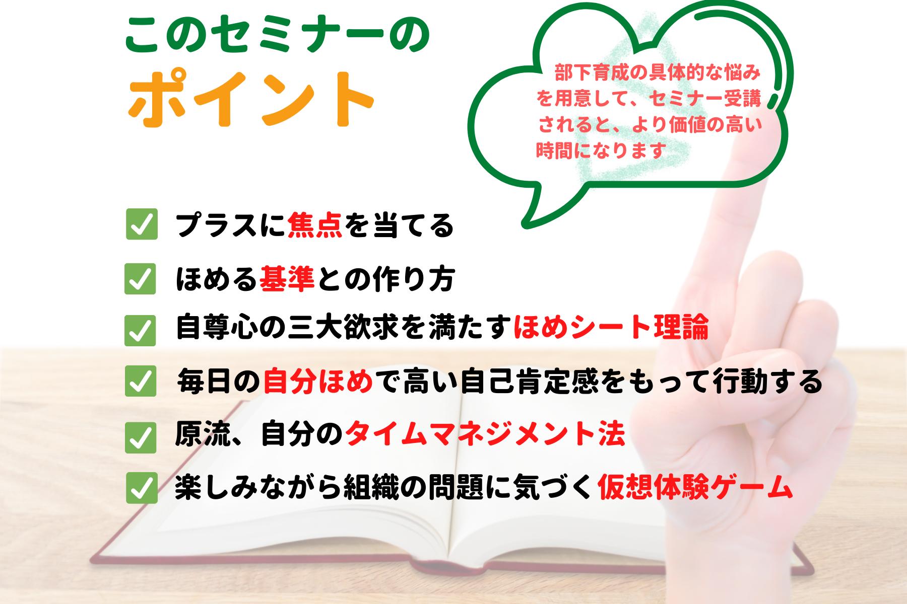 無料のコピー(13)